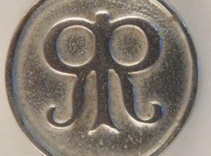 Roger's Rangers Pewter Button, 3/4″, 141. Hand made in the USA