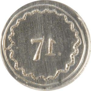 71 L, Military Pewter Button